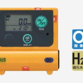 Máy đo khí H2S/O2 Cosmos