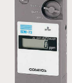Thiết bị đo hàm lượng cặn trong dầu, mỡ bôi trơn Cosmos SDM-72